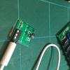 S88-N在線検出ユニットの新機構を作る