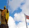 ハワイの歴史 - ハワイ統一からアメリカ併合まで