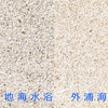 西伊豆のビーチ(の砂)特集2