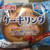 フジパン ケーキリング  ヨーグルト風味 食べてみました