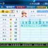 【OB選手・ドラフト用】蔭山 和夫(三塁手)【パワナンバー】