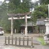 出羽三山神社に参拝する 山形県鶴岡市