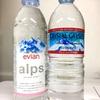 軟水と硬水、日本人に合うのはどんな水?