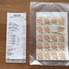 書き損じはがきを切手に交換!郵便局員さんに聞いた切手の使い道いろいろ
