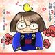 新春にあたり…「また」ブログを始めます!
