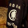 ヒガシマルのお膝元、兵庫県たつの市で、薄口龍野醤油資料館を訪ねる。北大路魯山人の濃口しょうゆの扱いがエグイ。
