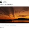 【地震雲】9月20日~21日にかけて日本各地で『地震雲』の投稿が相次ぐ!静岡県では17日~20日の4日連続でクジラが打ち上げ!『南海トラフ地震』などの巨大地震の前兆なの?