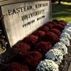 ATCになるための米大学院選び #17 EASTERN KENTUCKY UNIVERSITY