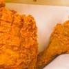 KFCの「レッドホットチキン」を食べました