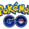 【PokemonGO】いよいよ配信開始!課金要素から見るゲームバランスの予想。無課金プレイに勝機はあるのか?