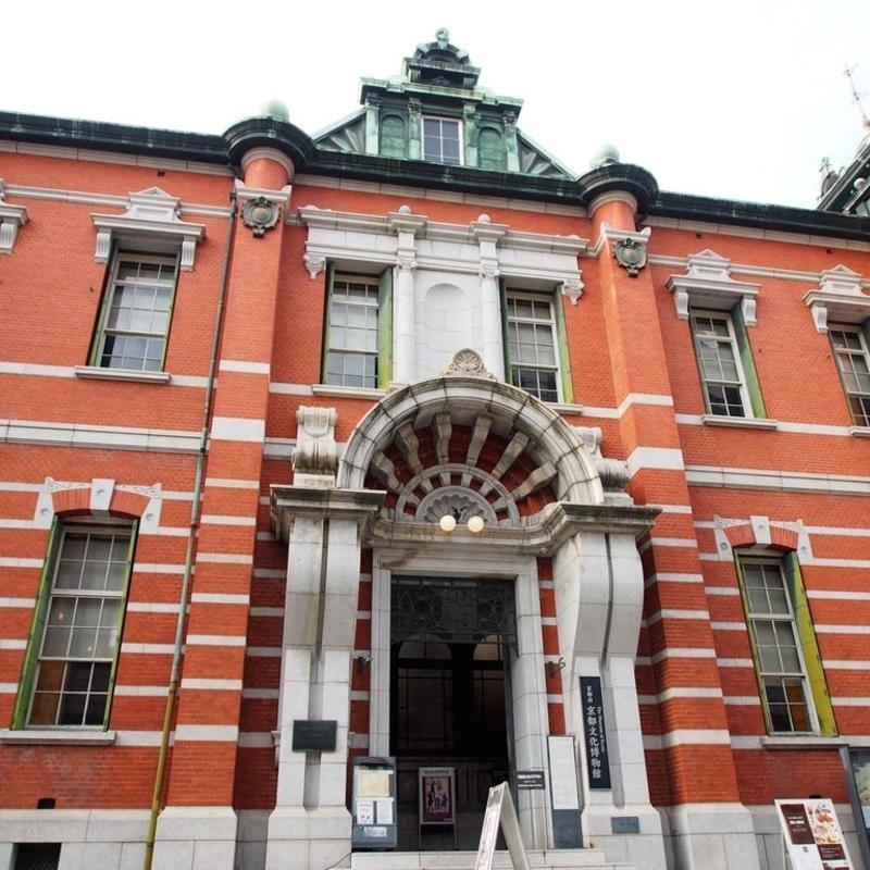 レトロ・クラシックな京都の近代建築をめぐる旅 京都文化博物館