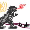 「怪獣のバラード」歌詞の意味  合唱指導のコツー6