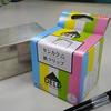 紙製のクリップ「DELP(デルプ)」を愛用中、アルミやブリキの入れ物が良く似合う