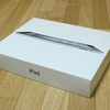 「iPad2」を買ってしまった。