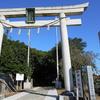 古事記の神様と神社・ご近所編(15)