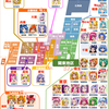 プリキュア声優さん出身地一覧2018年夏最新版。キュアマシェリ、アムール追加版