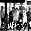 東南アジアの孤児院のボランティアの真の辛さは援助予算目当ての過酷な現実