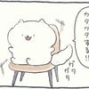 4コマ漫画「ネジ」
