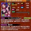 新SS『黒ずきんの赤ずきんちゃん』『小悪魔リノ(姉風)』