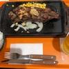 プラチナ会員の特典を存分に発揮する「いきなりステーキ」のバースデー特典を受けた体験談