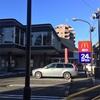 福岡に帰省しますヾ(●´∇`●)ノ神奈川〜福岡