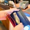 【ツインズ財布】最少アクションで支払いができる効率良い財布 モニターレポート #ツインズ財布