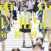 私的アルバムランキング2015@夕暮航路