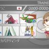 【ポケモンUSM】S7おもひでぽろぽろ