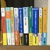 現代小説新刊10冊読んでみて思ったこと。