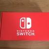 Nintendo Switchやっと買えたよ!