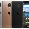 BlackBerry  ミドルレンジクラスの5.5型Androidスマホ「Aurora」発表 スペックまとめ