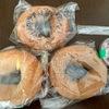 天然酵母「ベーグル屋ミスリ」にて、モチモチベーグルが美味しすぎる!(沖縄県名護市)
