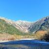 【上高地】大正池から河童橋までお手軽ハイキング