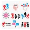 ADHDは作られた疾患なのか?それとも個性なのか?