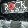 ROCK IN  JAPAN    ハジマリハジマリ ~