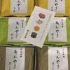 和菓子:虎屋:あんやき(白餡、抹茶、黒ゴマ・黒糖カカオ)