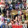 2017.9.17 覆面MANIA「覆面MANIA38」東京・新木場1stRING