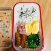 ミニマリストを目指す20代OLのシンプルなお弁当#8
