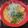 山形市 ラーメン次元 味噌とんこつ麺をご紹介!🍜
