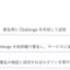 Windows Hello を Web で使うための Web Authentication API (FIDO 2.0) について調べた