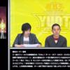 【遊戯王フラゲ】《ヌメロン・カオス・リチューアル》の効果判明!