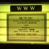 さんみゅ~「純白歌合戦#3」@渋谷WWW