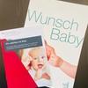 オーストリアで不妊治療(9)~自然周期移植編~