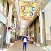 《誰もコスプレしていなかった》岐阜のBigイベント~ぜんため2019レポート~