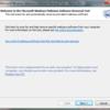 Microsoft Safety Scanner ひっそりとリリース