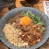 名前どおり… 必死のパッチ製麵所