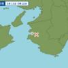 午前8時18分頃に和歌山県北部で地震が起きた。