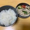 【お弁当】土曜日のお昼