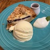 アップルパイ専門店!グラニースミスで夏限定のアップルパイを食す【銀座】