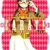 CARAT!(からっと!)(2)/渡辺祥智